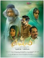 khaleefa malayalam movie stills 004