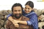 kidaari tamil movie images 100 001