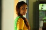 kismat malayalam movie pics 120