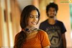 kismat malayalam movie stills 251