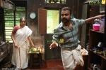 kochavva paulo ayyappa coelho movie images 500 002