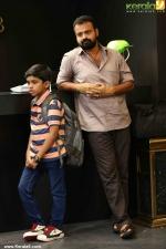 kochavva paulo ayyappa coelho movie kunchacko boban pics 264 006