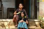 kochavva paulo ayyappa coelho movie pics 20