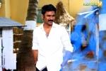 kodi tamil movie stills 092sa 008