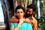 kodi tamil movie trisha stills 092sa 001