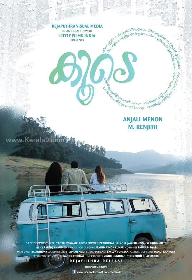 koode malayalam movie photos 3