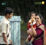 koode movie stills 037628 2