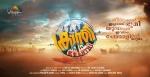 kranthi malayalam movie stills 001