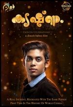 krishnam malayalam movie stills 098