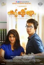 ktishnam movie photos 2