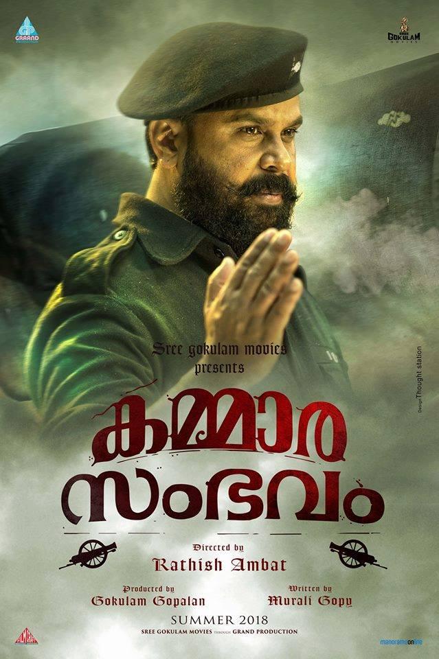 kumarasambhavam dileep movie stills