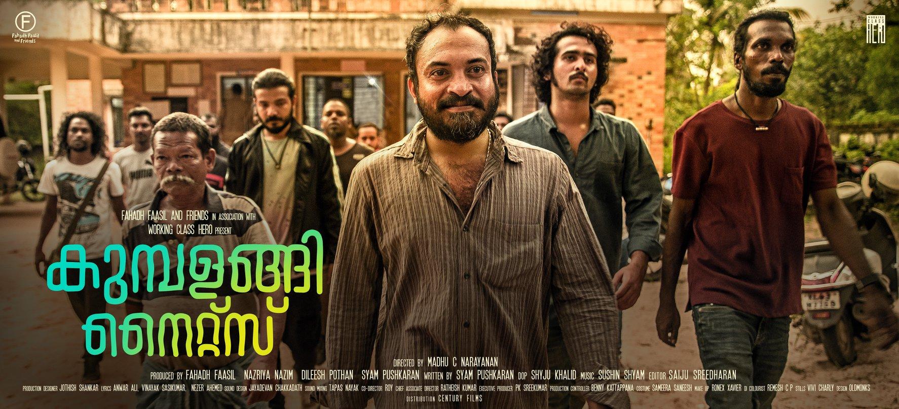 kumbalangi nights movie stills 09923 6