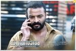 kumbasaram malayalam movie jayasurya photos