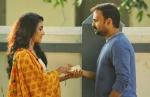kuttanadan marpappa movie stills (1