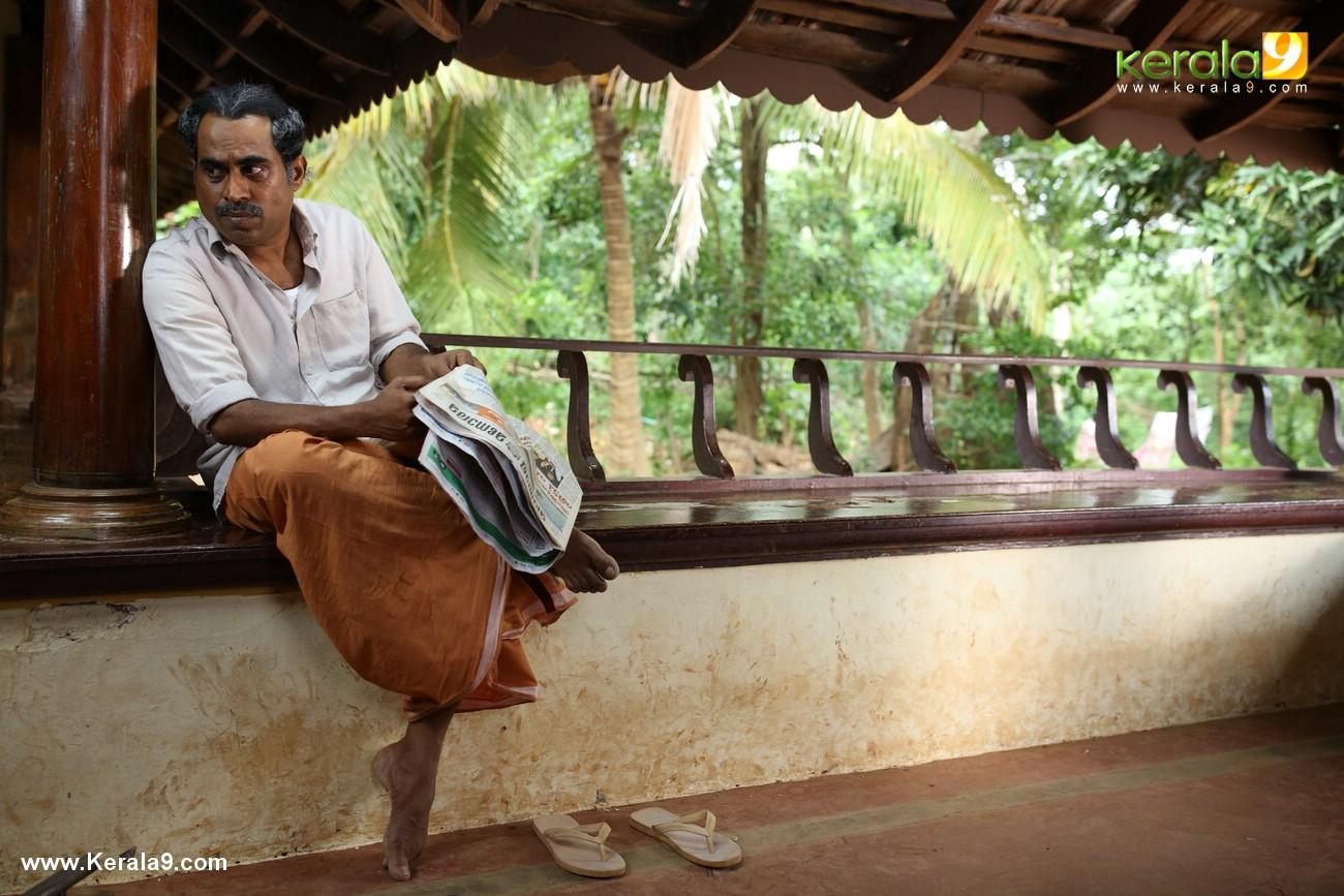 kuttan pillayude sivarathri latest photos 00