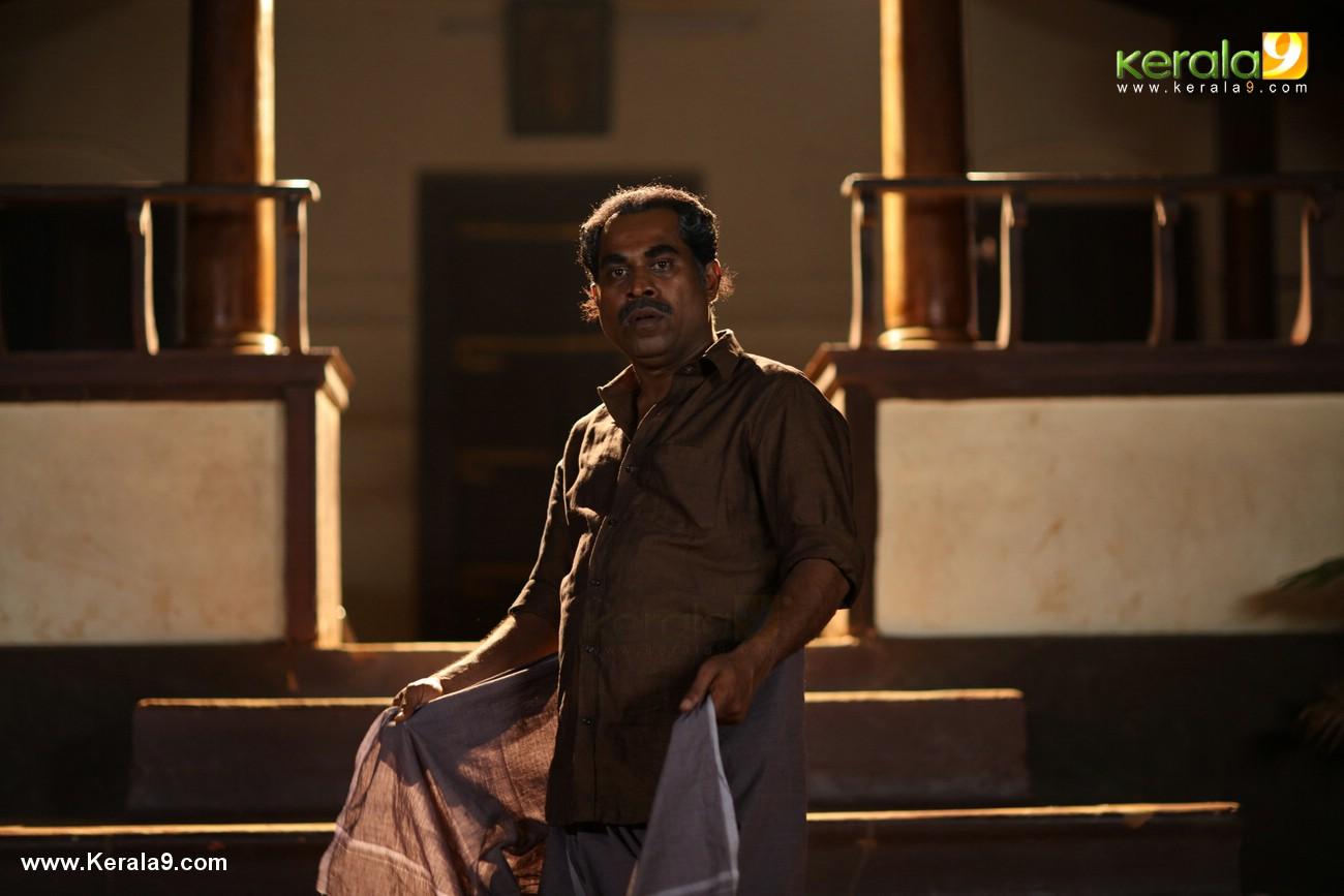 suraj venjaramoodu in kuttan pillayude sivarathri latest photos 002