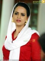 bhavan in kuttikalundu sookshikkuka movie photos 120