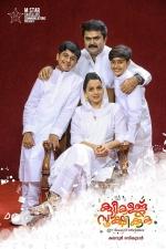kuttikalundu sookshikkuka malayalam movie photos 200 002