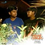 kuttikalundu sookshikkuka malayalam movie pics 400 002