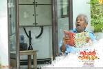 kuttikalundu sookshikkuka malayalam movie pictures 269