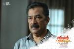 kuttikalundu sookshikkuka malayalam movie pictures 500 001