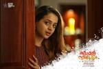 kuttikalundu sookshikkuka malayalam movie pictures 500 003