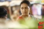 5778left right left malayalam movie stills  00 0