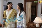 life malayalam movie latest stills 007