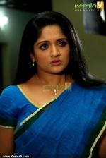 6012lokpal malayalam movie stills 77 0