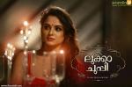 luka chuppi malayalam movie actress pics