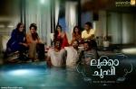 luka chuppi malayalam movie photos 001