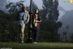 ma chu ka malayalam movie photos 087