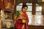 ma chu ka malayalam movie stills 001