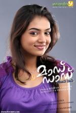 9991nazriya nazim in mad dad malayalam movie photos 59 0