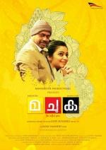machuka malayalam movie photos 00