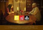 machuka malayalam movie pics 147 001