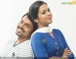 madras tamil movie stills
