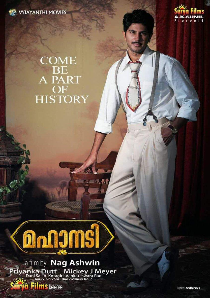 mahanati movie stills  13