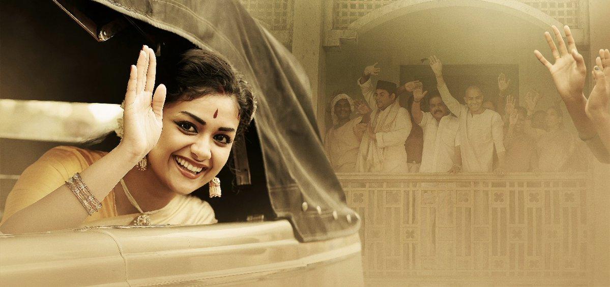 mahanati movie stills  9