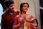 keerthy suresh mahanati movie stills  4