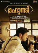 mahanati movie photos  1