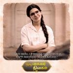 mahanati movie photos  2