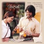 mahanati movie photos  3
