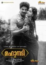 mahanati movie photos