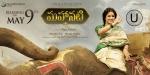 mahanati movie stills  5