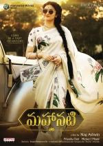 mahanati movie stills  6