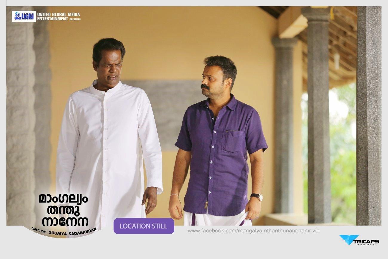 mangalyam thanthunanena malayalam movie stills 1