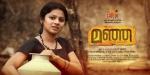 1252manja malayalam movie photos 55 0