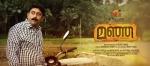 1416manja malayalam movie photos 55 0