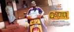 3617manja malayalam movie photos 55 0